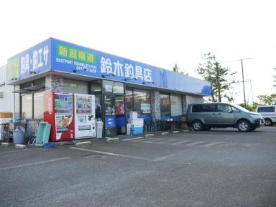新潟東港 サワラ サゴシ 鰆 ボートサワラ