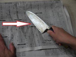 包丁 包丁研ぎ 新聞紙