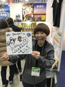 にいがたフィッシングショー えびちゃん2019 蝦名和加子 shipsmast 2019